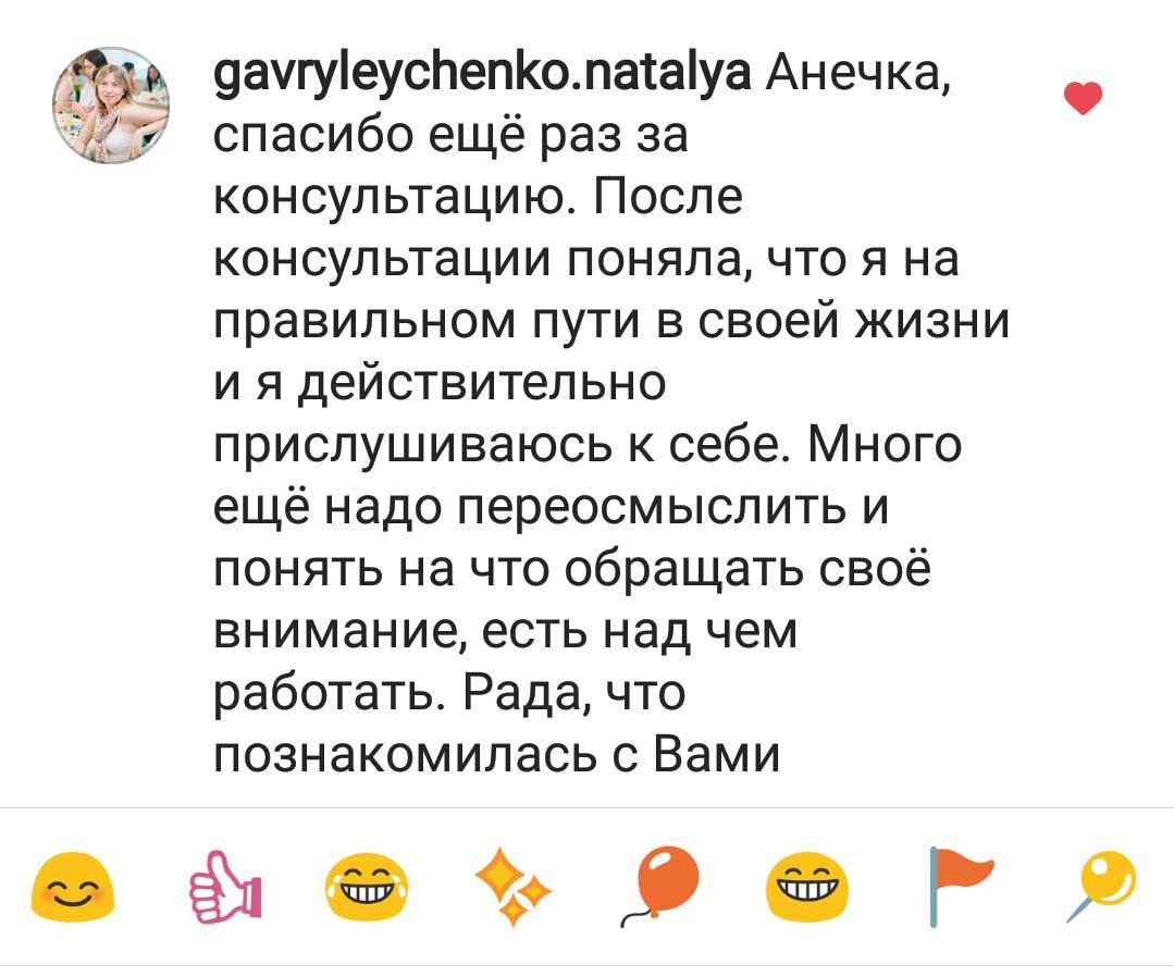 astrolog_otzyv